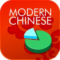 Modern Chinese Assessment