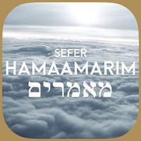 Sefer Hamaamarim