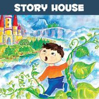 [英和対訳] ジャックと豆の木 (英語で読む世界の名作 Story House)