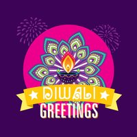 Happy Diwali Cards & Wishes