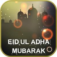 Eid Ul Azha Wallpapers