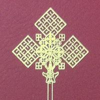 Tigrigna Bible and ASV,KJV,WEB