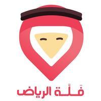 Riyadh Directory - فَلَّة الرياض
