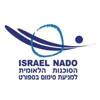 Israel nado