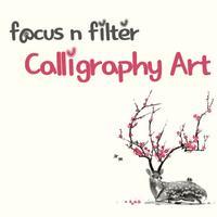 focus n filter-Calligraphy Art
