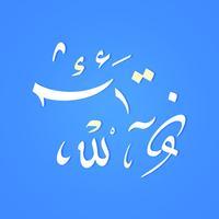 مزخرف عربي - انجليزي احترافي