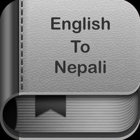 English To Nepali Dictionary.