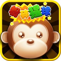 Orangutan struck—the most puzzle game