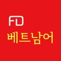 FLADiC - 베트남어