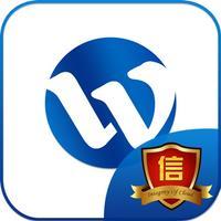 物流在线-中国最大的物流信息平台