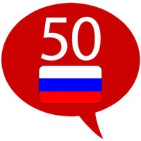 Learn Russian – 50 languages