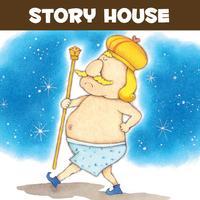 [영한대역] 벌거벗은 임금님 (영어로 읽는 세계명작 Story House)