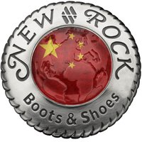 NEWROCK CHINA