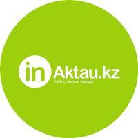Aktay City Guide