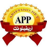 Ariffino