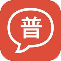 Guoyu Speech - Pronouncing Chinese Words For You