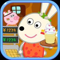 宝宝冰淇淋店-小兔黛米