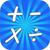 Math Genius Brain Training - Addition and Subtraction Practice Quiz