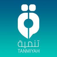 Tanmiyah