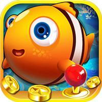 Sea Fish Shooter 2016 - FREE