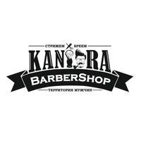 BarberShop KANTORA