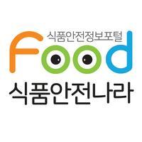 식품안전나라