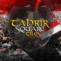 Tahrir Square - ميدان التحرير