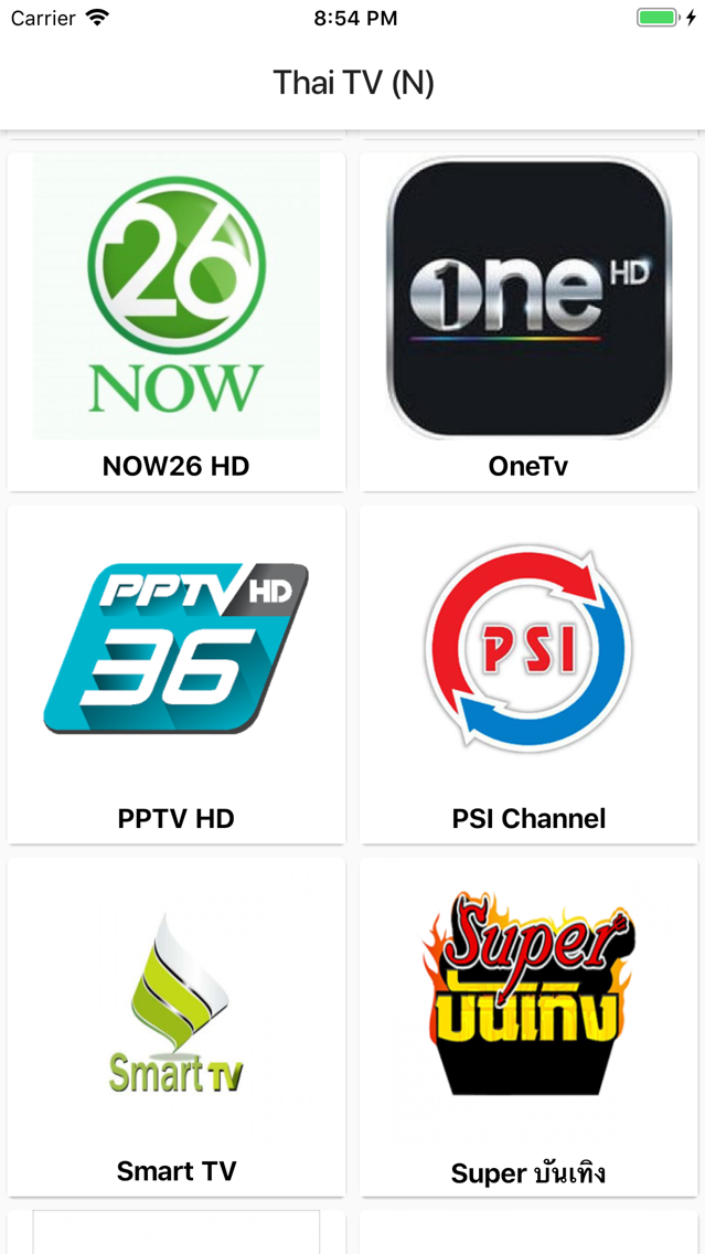 Thai tv ch 8