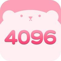 4096~中文版