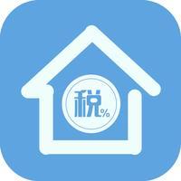 购房税费计算器9188(计算买房税费,购房优惠的必备工具)
