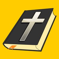 Bible Quiz ! !