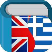 Greek English Dictionary Pro