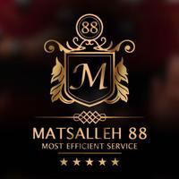 MatSalleh88