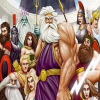 Classical Mythology Quiz