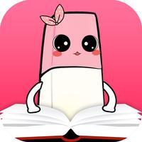 笔趣读书阁-看书小说阅读器神器