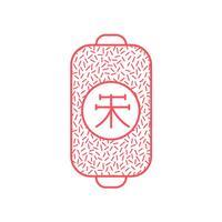 Japanese Totem Stickers