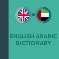 AEDICT - English Arabic Dict