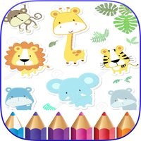 Cute Animals Coloring - Wilds