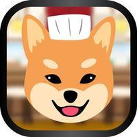 Sushi Doggy