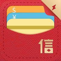 信用钱包-身份证借钱借款平台