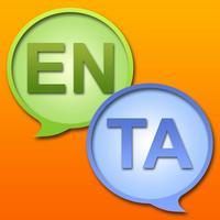 English Tamil Dictionary Free