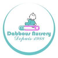 Dabbous Nursery