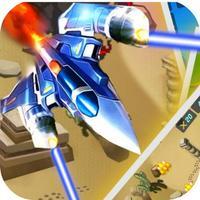 Hero Sky Fighter Shoot