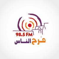 Farah Al Nas