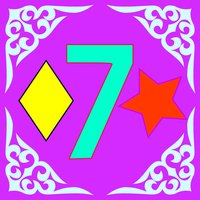 Kazakh Numbers, Shapes Colors
