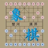 ChineseChess Online