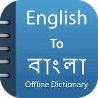 Bengali Dictionary &Translator