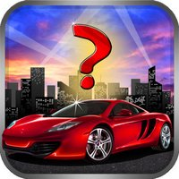 Free Car Pics Quiz