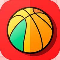 Lit Hoops Basketball