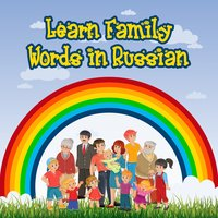 Learn Family Words in Russian